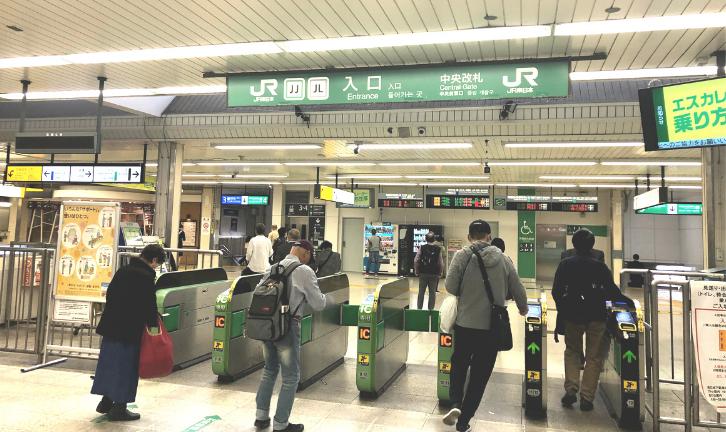 JR松戸駅中央改札