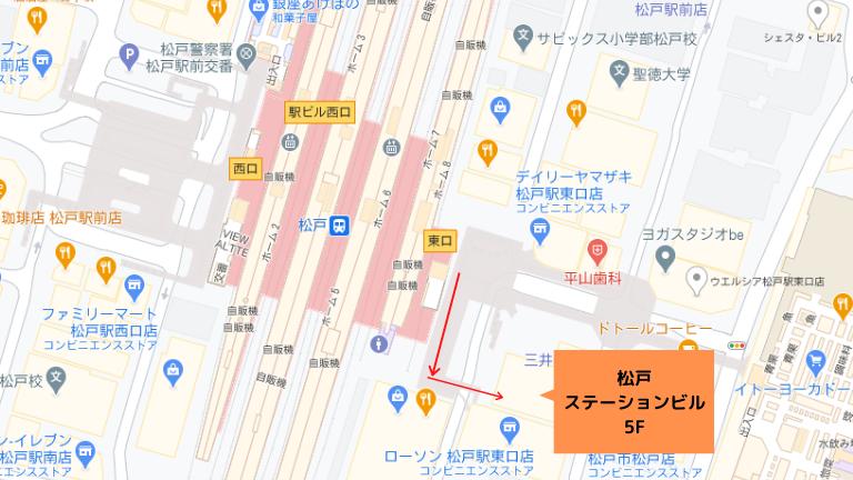 行政書士ライトアップ事務所地図2