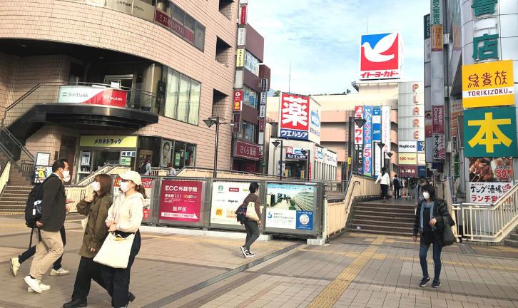JR松戸駅東口ヨーカドー