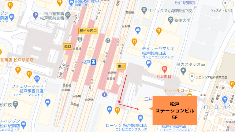 松戸 ステーションビル 5F