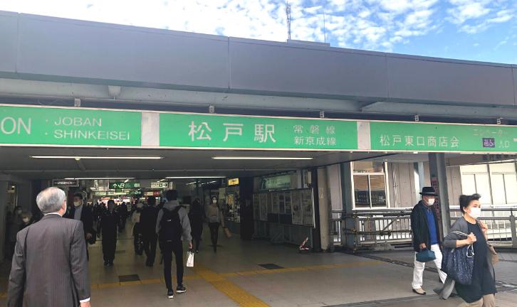 JR松戸駅東口